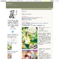 LINEスタンプ販売中☆ - キスメット