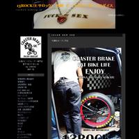 6月の札幌三越催事 タイガー飯店。 - 13ROCK(ヒサロック) 札幌 ビーチクルーザーパラダイス