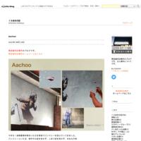 根の治療広島効果③ - くろまめ日記