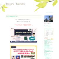 大邱のカフェ - Yucky's Tapestry