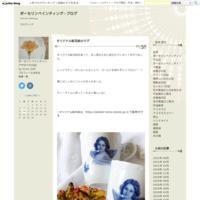水彩画レッスン - ポーセリンペインティング☆ブログ
