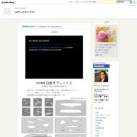 """""""白抜きプレート""""使い方のポイント - こばやしのぞむ ブログ"""