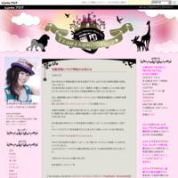 活動再開とブログ移転のお知らせ - 宮本佳那子の超めいっぱ~い☆★