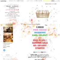 6月休館日のお知らせ★PINK&INGE&KARL - 札幌路面店 PINKHOUSE INGEBORG ときめきの宝石箱