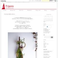 slone square  フレンチリネンボールパンツ - Fripon's Blog