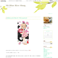 ふたば製麺 - Mt.Blue Rice Shop。