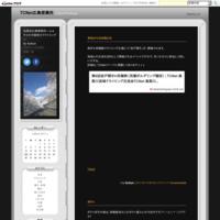 本社からのお知らせ - TCNet広島営業所