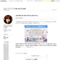 モゲステーション - 【NET・VIP】2578万円稼いで逃げる方法 通常版