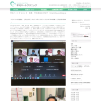 休診のご案内 - 平光ハートクリニック 院長 平光伸也のブログ