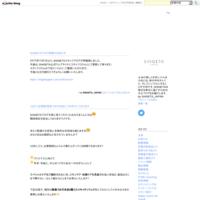 春のスキンケアセミナー - SHIGETA JAPAN Blog