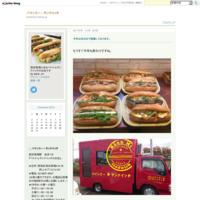 新宿伊勢丹の催事に出店いたします - バインミー☆サンドイッチ