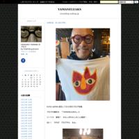 GW - 山根新報 EVISU  DAILY  JOURNAL