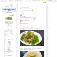 ■オートミールバナナマフィン - しそ油(えごま油) 担当者のブログ