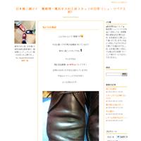 コードバンを水洗いしてみた後編① - シューケアマイスター靴磨き工房 三越日本橋本店
