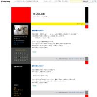 Miele食洗機新モデルG7000シリーズ発売! - きっちん日和