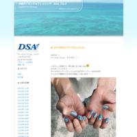 本当に梅雨!? - 沖縄ダイビング&フィッシング DSA ブログ