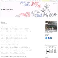 政策発表会 - 浜口たくや 高知が動けば、日本が変わる。フルスイング。