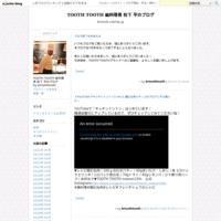 【YouTubeでキッチントントン】vol.2_鶏むね肉とキノコのプロバンサル風ソテー - TOOTH TOOTH 総料理長 松下 平のブログ