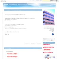 10月の土日祝相談日 - 地域密着。平井法律事務所です。(岐阜県可児市役所南「平井法律事務所」のブログ)