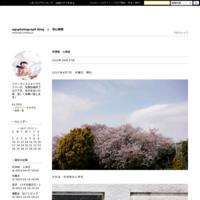 杏月11才の誕生日☆彡 - oguphotograph blog × 写心表現