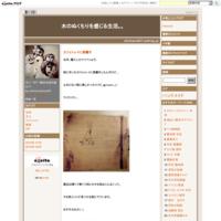 カフェトレイに落書き - NUKUMORI