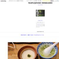 苫小牧 港まつりで人気の名古屋台湾ラーメン食べた 右の辛ーいやつ ほんとうちらには激辛 - MAPLEJINSKY HOKKAIDO
