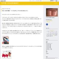 美しい日本の昔話 「いっすんぼうし」「うりこひめとあまんじゃく」 - ミミクリ堂   <子どもの本と私の本>