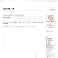 1/20 Rynard98i Chip Ganassi Racing#1 zanardi - (仮)セーサク日誌 モケー編