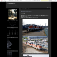 Jの鉄道観察日誌