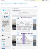 東京四谷に手頃な料金でしっかり学べるトルコ語講座 - 『トルコ語ひろば』 トルコ語学習ブログ&NEトルコ語検定&トルコ語講座