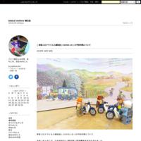 JOG DX 中古車75000円(税別) - EAGLE motors 嫁日記