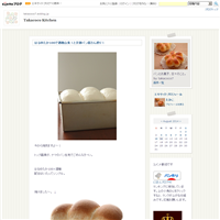 カスタードプリン - Takacoco Kitchen