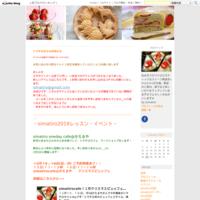 9月17日(日)simatiro oneday cafe !! - simatiroのナチュラルスイーツ教室♪