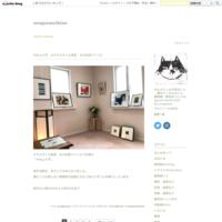 生の松原まつこさん - sougyoan/ikino