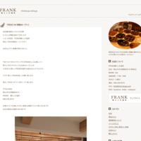 ホームページとブログを引越ししました! - ブログ | FRANK 暮らしの道具