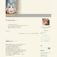 旅立ち - 浅草・銀次親分日記