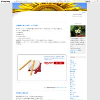 ニトリのスキレット鍋でアヒージョ - Kozaiku日記
