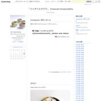 ガラスを呼び継ぐ展 at 誠品生活日本橋 - 「リッタイとウツワ」   Tomomi Kamoshita