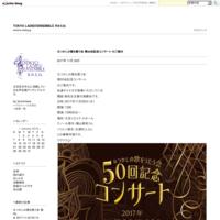 第40回全日本おかあさんコーラス東京支部大会 - TOKYO LADIES'ENSEMBLE きみえね