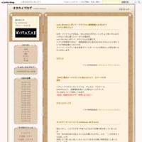 【DM】青白ロージアダンテに見るロジック・スパークの可能性 - オタカイブログ