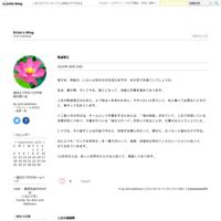 Eriyo's Blog