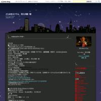 2、3月のLIVE! - どらあきのドラム 阿久井喜一郎
