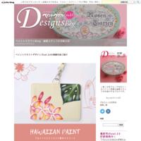 『ペイントクラフトデザインズVol.12』で使った市販品の素材とは… - ペイントクラフトBlog 編集スタッフの活動日記