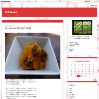 ジャンボしいたけ、玉ねぎ、パクチーのタイ風炒め物 - LEAFLabo