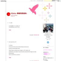 7月13日のゼミ活動 - FOinfo~情報発信基地~