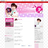9月のよてい★ - 柳美穂 P★LEAGUEオフィシャルブログ