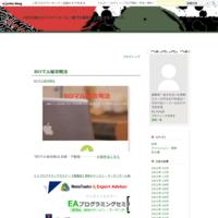 塾長谷藤の5分先を知るFX4つのテクニック - 川村大地のスナイパーメール!誰でも簡単にできる恋愛メール術!