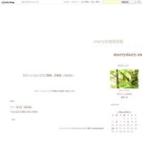 長崎くんち 〜くんちの紹介〜 - merryの徒然日記