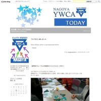 秋のバザーでのヒバクシャ国際署名 - 名古屋YWCA※TODAY
