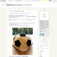 おしらせ:アトリエタルトタタンのホームページをリニューアルしました - 調布の小さな手作りお菓子教室 アトリエタルトタタン